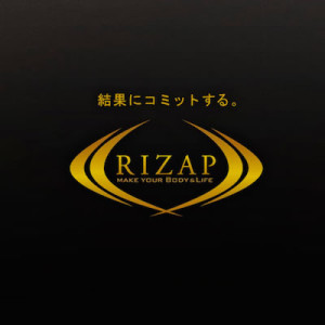 RIZAP(ライザップ)広島