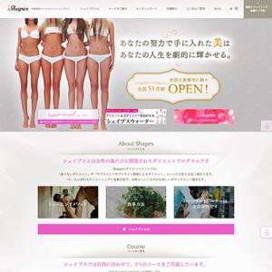 Shapes(シェイプス)新宿