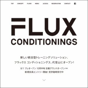 FLUX(フラックス)渋谷・代官山