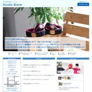 Studio Brave(スタジオ ブレイブ)初台