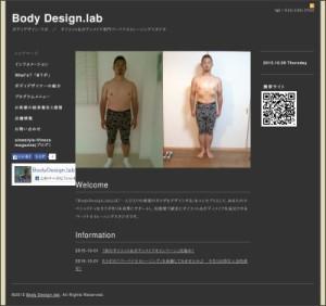 Body Design.lab(ボディデザインラボ)調布