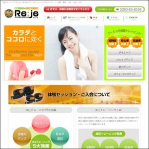 Re:je(リージェ)栃木県佐野・宇都宮