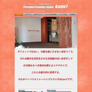 kame7(カメシチ)千石