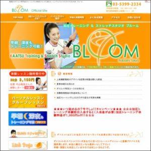 BLOOM -ブルーム- 上板橋
