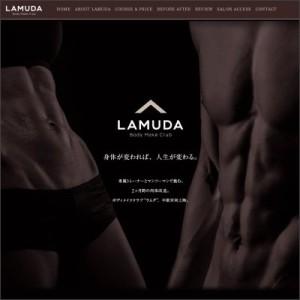 LAMUDA Body Make Club(ラムダボディメイククラブ)栃木県宇都宮のダイエットジム