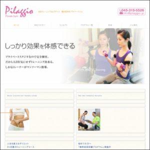 Pilaggio(ピラッジオ)桜木町