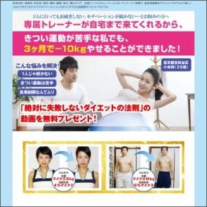 美ボディスタイル塾 駒沢大学