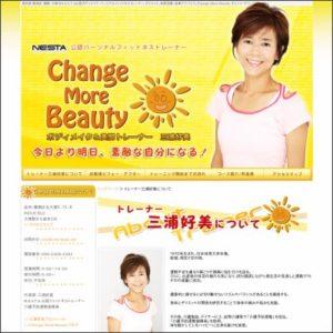 Change More Beauty(チェンジモアビューティー)大塚