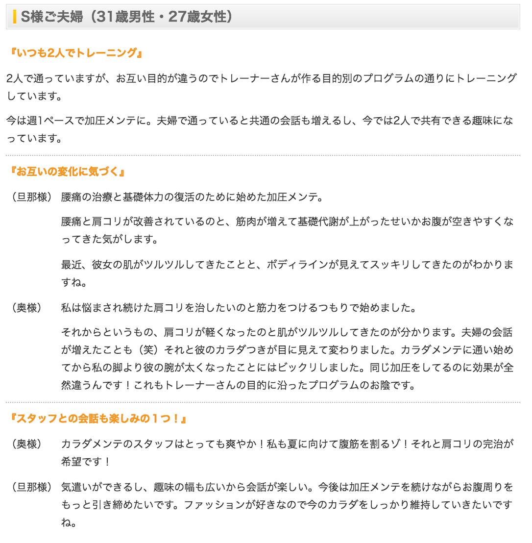 スクリーンショット 2016-06-04 19.46.24