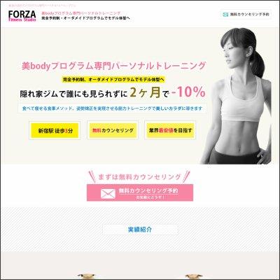 FORZA Fitness Studio