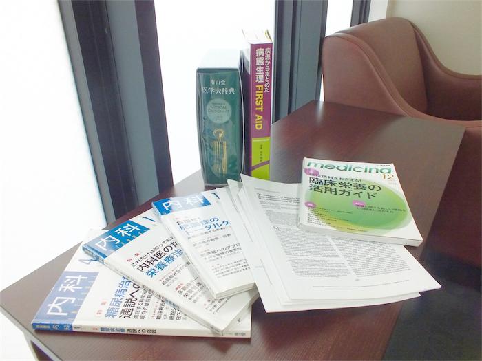 生活習慣病,糖尿病,高血圧,ダイエット,井上ジム,inoue gym,ダイエットジム,日本橋