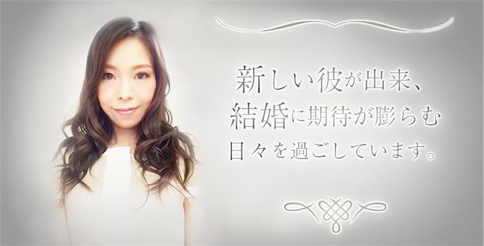 voice_02_3