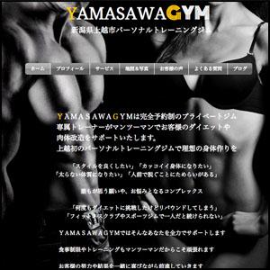 YAMASAWAGYM,ヤマサワジム,新潟,直江津駅,ダイエット,ジム,パーソナル,トレー二ング,マンツーマン,トレーナー