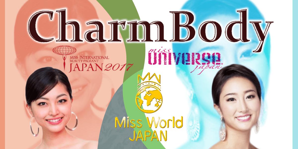 Charm body(チャームボディ)名古屋店