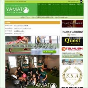 YAMATO muscle base,ヤマトマッスルベース,奈良,天理駅,ダイエット,ジム,パーソナル,トレー二ング,マンツーマン,トレーナー