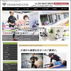 DlAMOND GYM,ダイヤモンドジム,東京,大師前,ダイエット,ジム,パーソナル,トレー二ング,マンツーマン,トレーナー