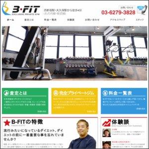 B.FIT,ビーフィット,東京,新宿,西新宿駅,ダイエット,ジム,パーソナル,トレー二ング,マンツーマン,トレーナー