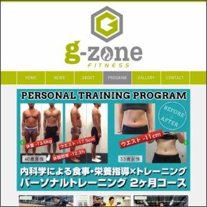 g-zonefitness,ジーゾーンフィットネス,京都,西京極駅,ダイエット,ジム,パーソナル,トレー二ング,マンツーマン,トレーナー