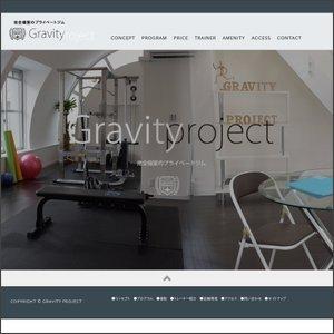 GRAVITYPROJECT,グラビティプロジェクト,大阪,野田駅,ダイエット,ジム,パーソナル,トレー二ング,マンツーマン,トレーナー