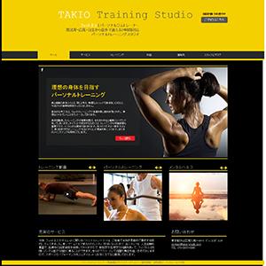 TAKIO Training Studio,タキオトレーニングスタジオ,東京,広尾,ダイエット,ジム,パーソナル,トレー二ング,マンツーマン,トレーナー