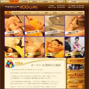 hogumi,ホグミ,東京,世田谷,二子玉川駅,ダイエット,ジム,パーソナル,トレー二ング,マンツーマン,トレーナー
