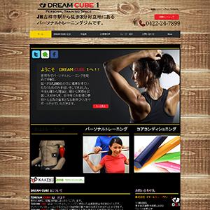 DREAM CUBE 1,ドリームキューブワン,東京,武蔵野,吉祥寺,ダイエット,ジム,パーソナル,トレー二ング,マンツーマン,トレーナー