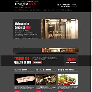 Druggist GYM ,ドラゲストジム,東京,中央,六本木駅,ダイエット,ジム,パーソナル,トレー二ング,マンツーマン,トレーナー