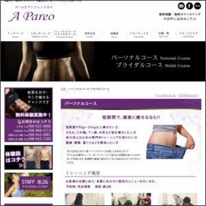 -A Pareo-(アパレオ)沖縄店のサムネイル画像