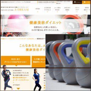 A-DREAM 沖縄店のサムネイル画像
