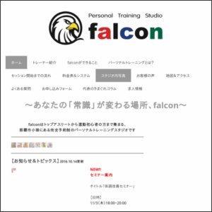 falcon(ファルコン)沖縄店のサムネイル画像