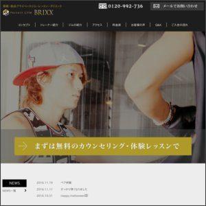 BRIXX(ブリックス)松山店のサムネイル画像