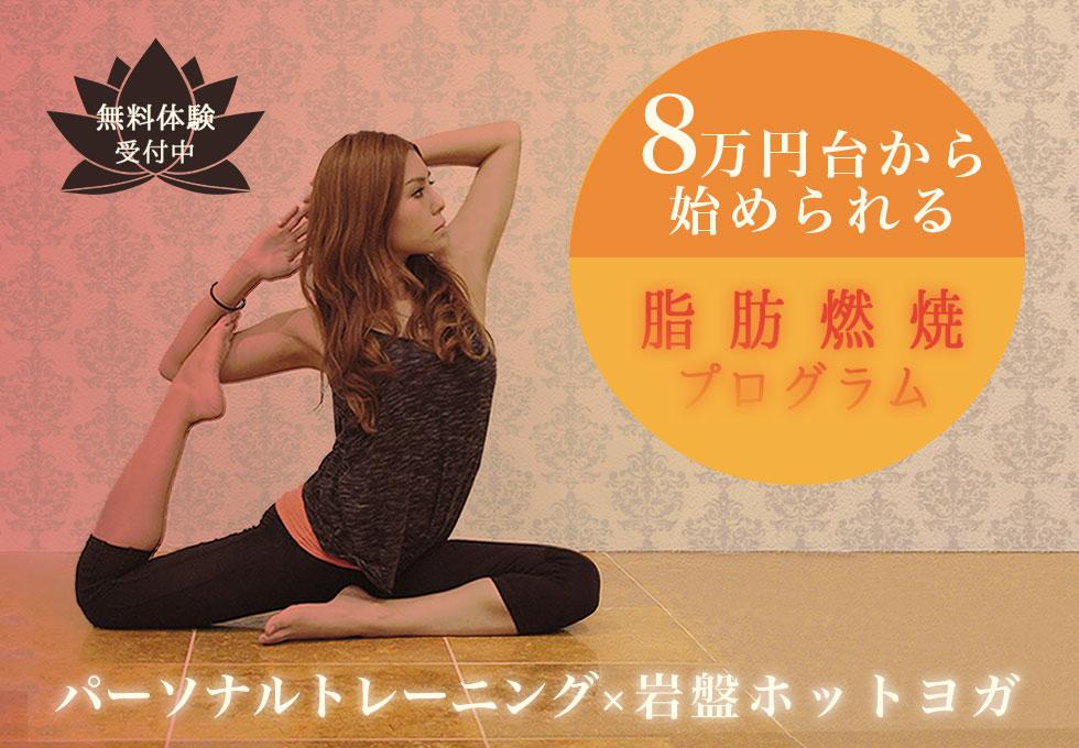 studio03(スタジオ03)藤崎店のサムネイル画像