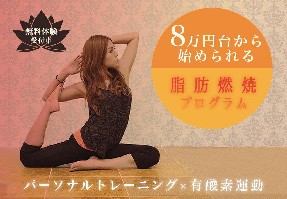 studio03(スタジオ03)姪浜店のサムネイル画像