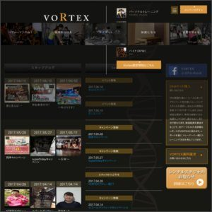 VORTEX Fitness Club(ヴォルテック)松山店のサムネイル画像