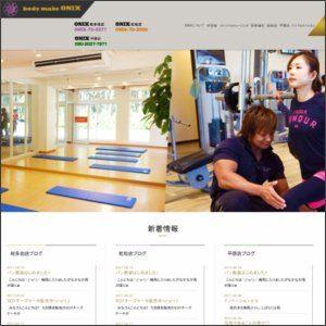body make ONIX(オニキス)和多田店のサムネイル画像