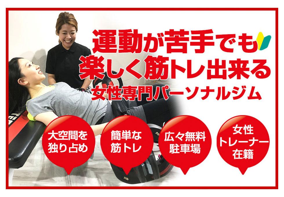 TIARA FITNESS(ティアラ)高松店のサムネイル画像