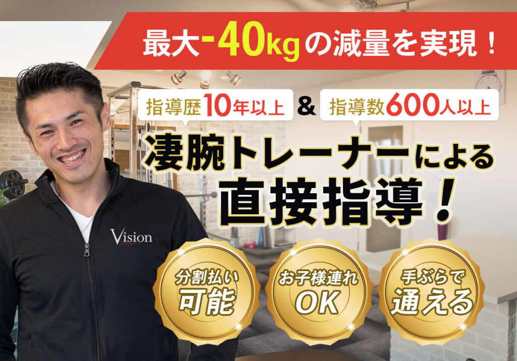 Vision(ビジョン)久屋大通パーク店のサムネイル画像