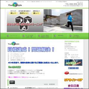 You Style(ユースタイル)高知店のサムネイル画像