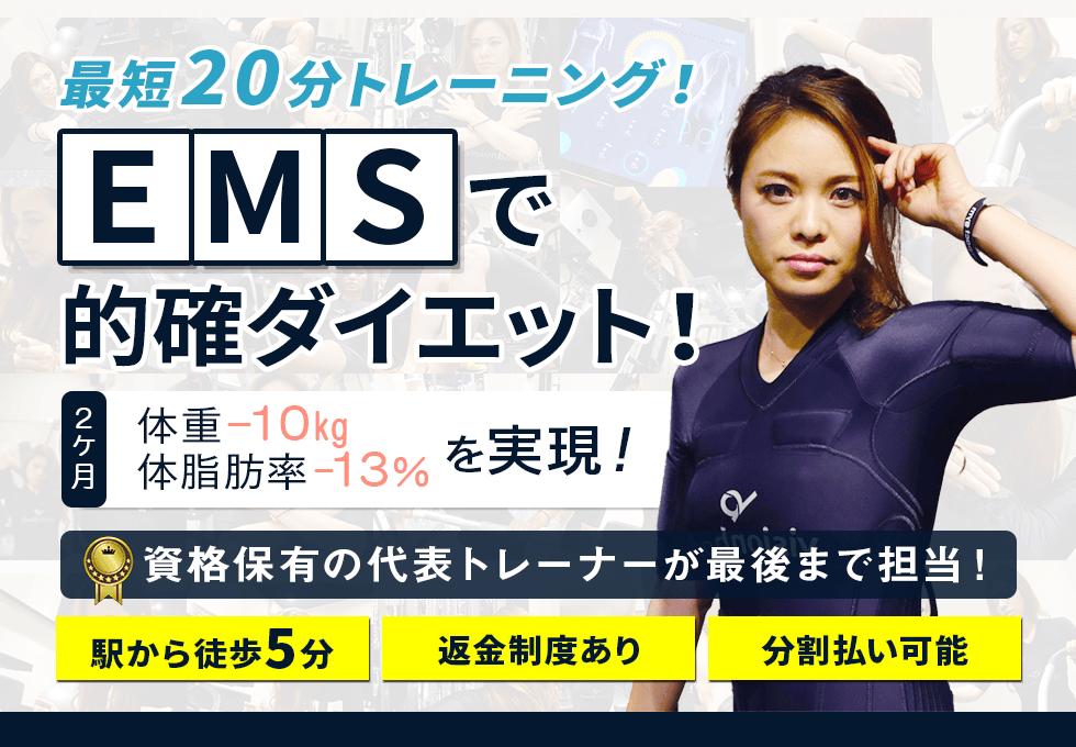 Impact gym(インパクトジム)札幌店のサムネイル画像
