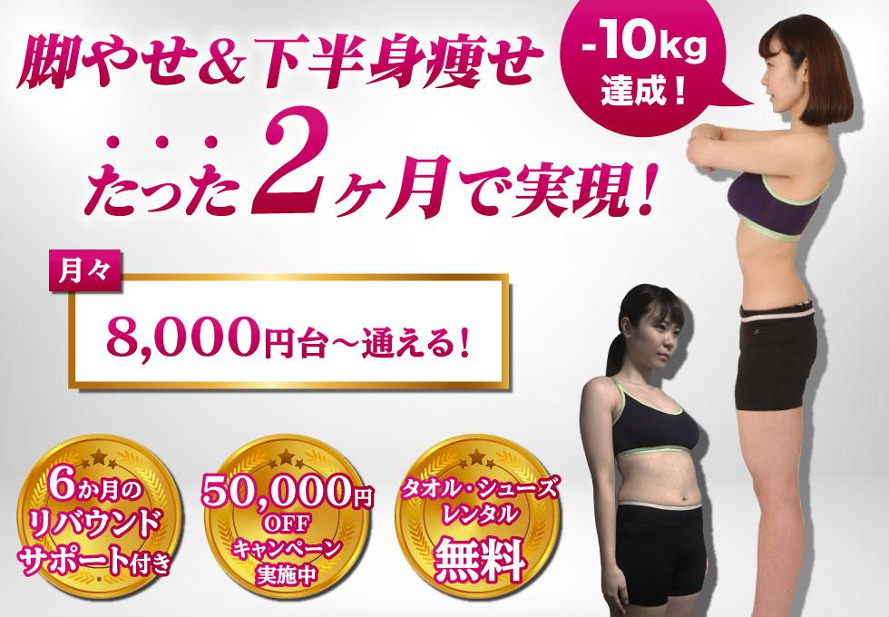B CONCEPT(ビーコンセプト)梅田・堂島店のサムネイル画像