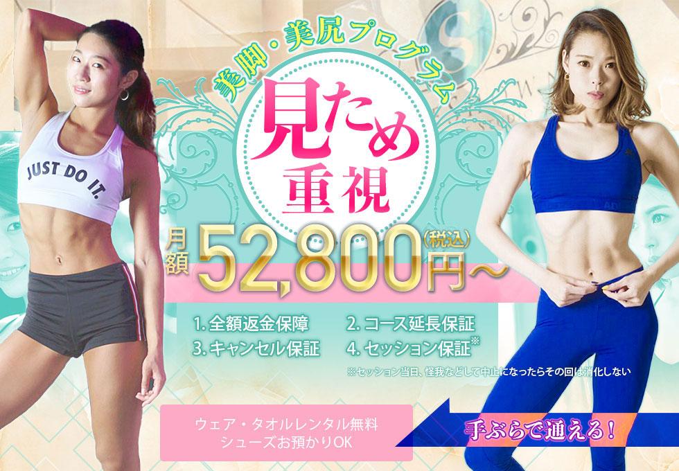 STYLESHOWN(スタイルショーン)赤坂店のサムネイル画像