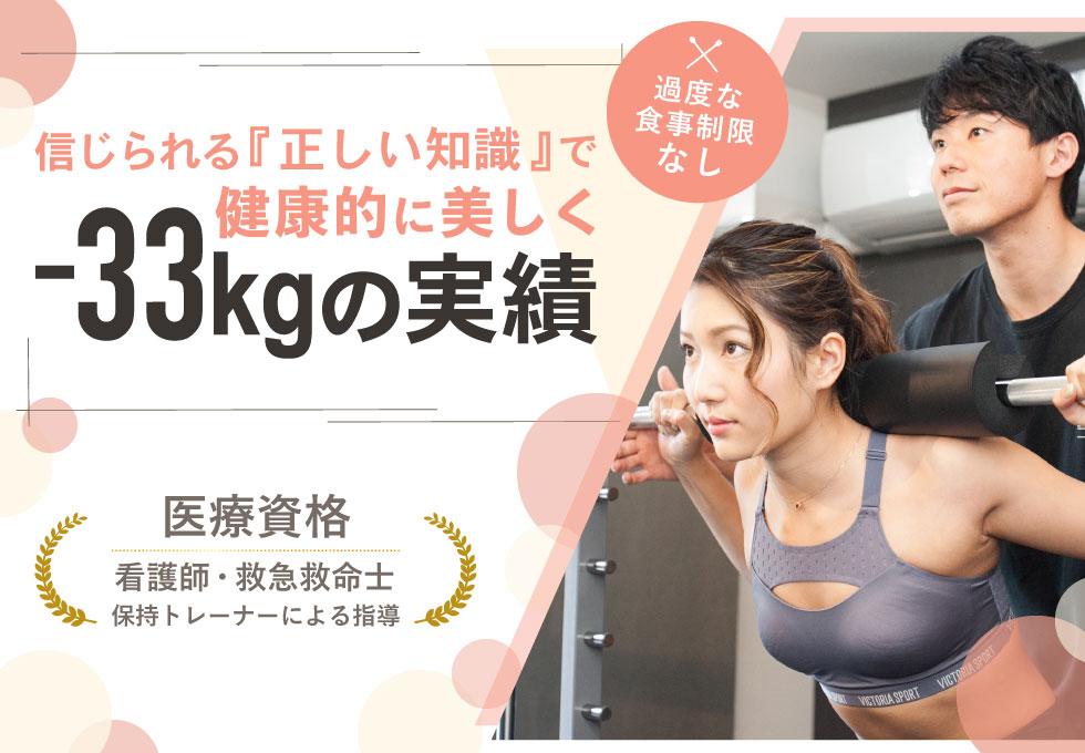 WILL BE fitness studio(ウィルビーフィットネススタジオ)池袋店のサムネイル画像