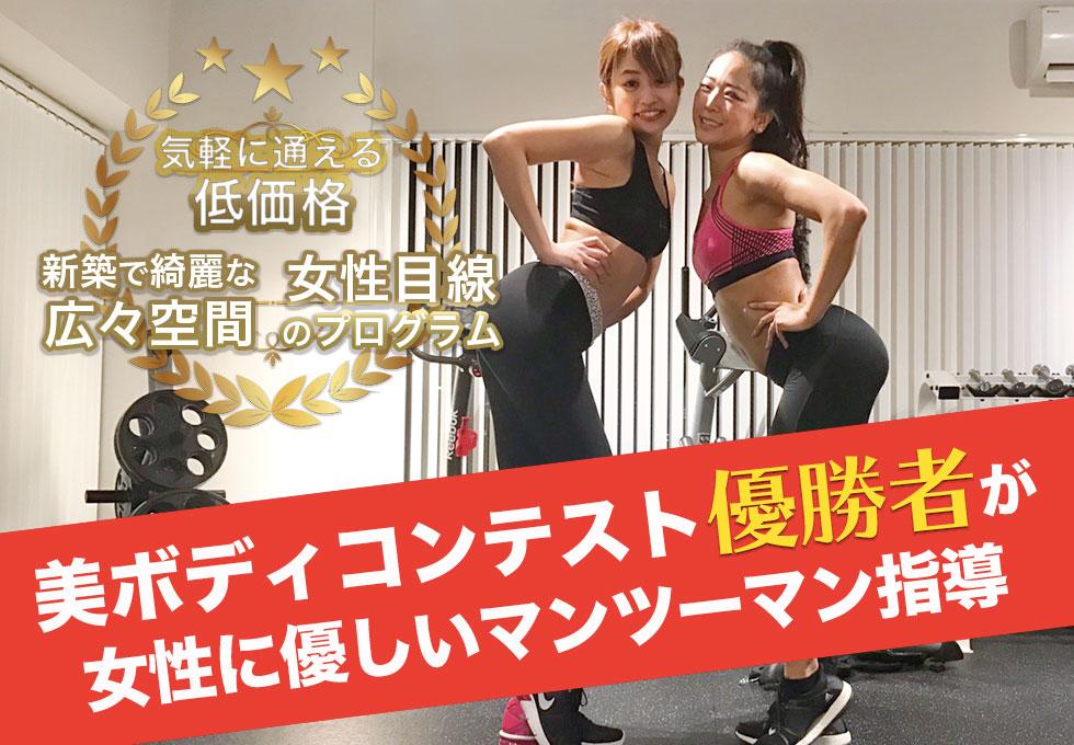 victory lab(ビクトリーラボ)横浜店のサムネイル画像