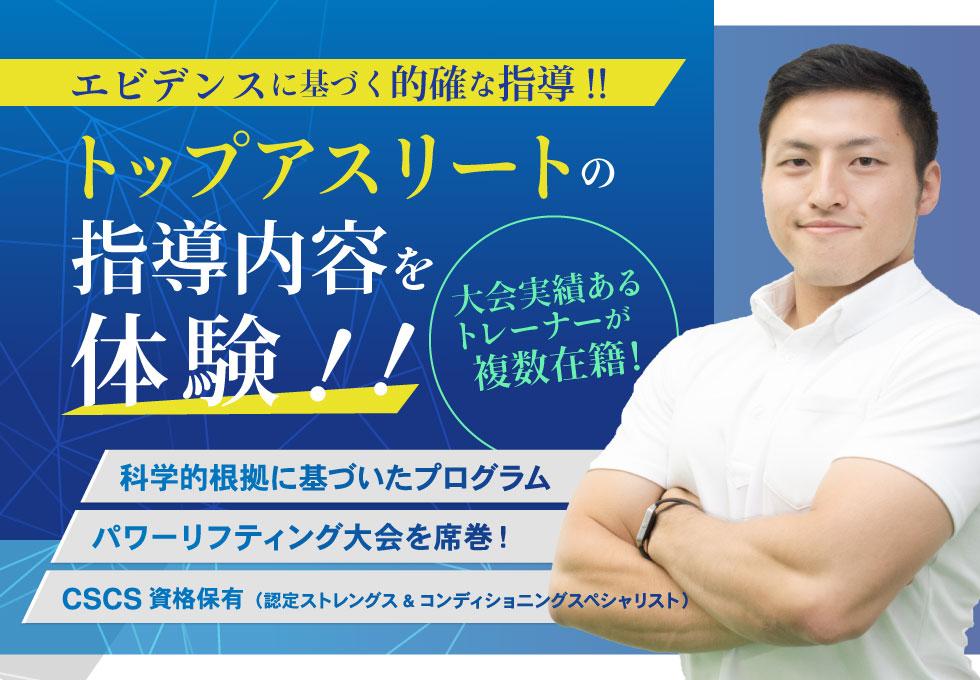 Muscle Quality(マッスルクオリティー)草津店のサムネイル画像