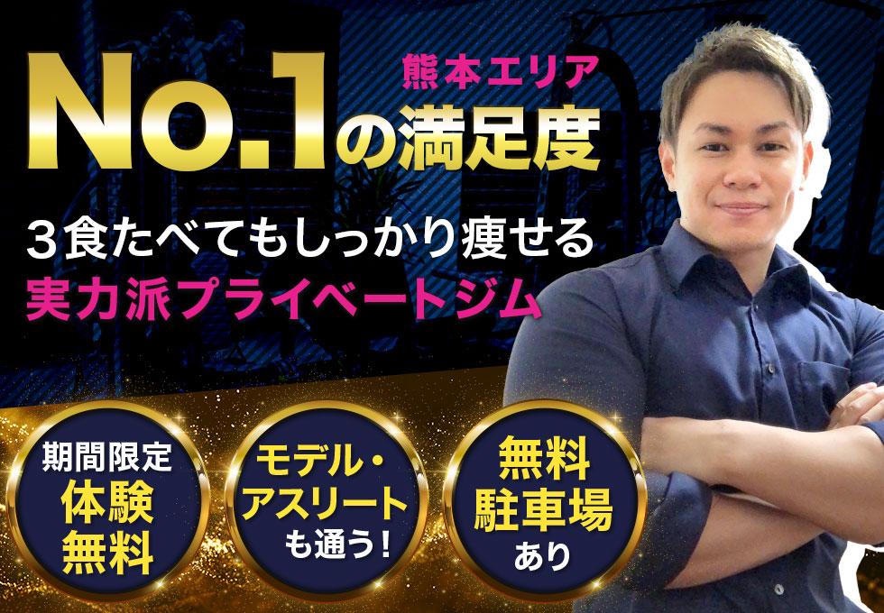 PRO.FIT(プロフィット)田崎店のサムネイル画像