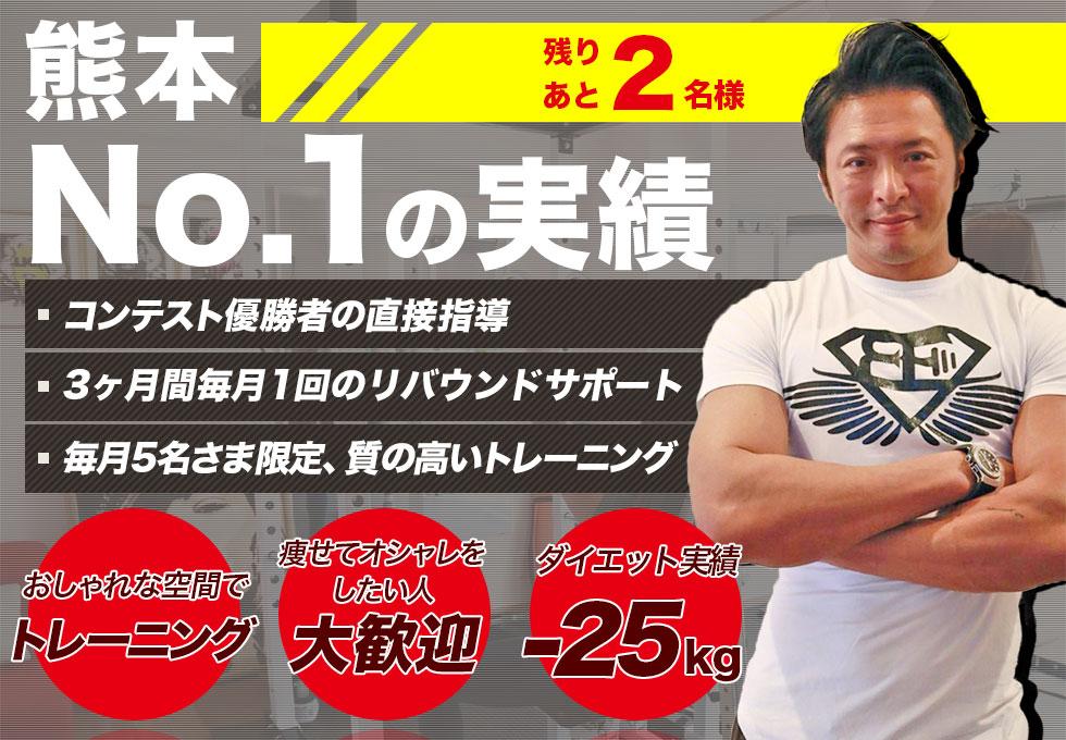 5556 GYM(ゴーゴーゴーロクジム)熊本店のサムネイル画像