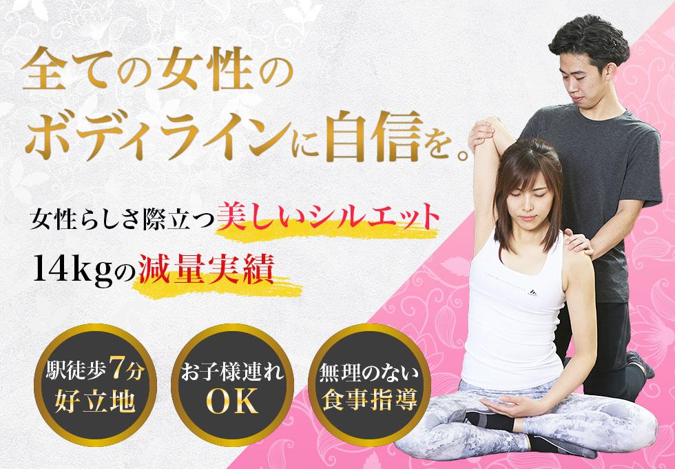 RISE personal training gym(ライズ)中目黒店のサムネイル画像