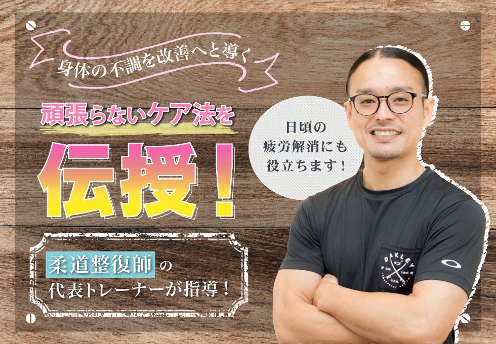 整骨院Axis(アクシス)沖縄店のサムネイル画像