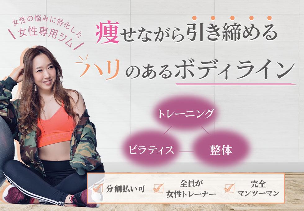 UPLIFEGALLERY(アップライフギャラリー)岡山店のサムネイル画像