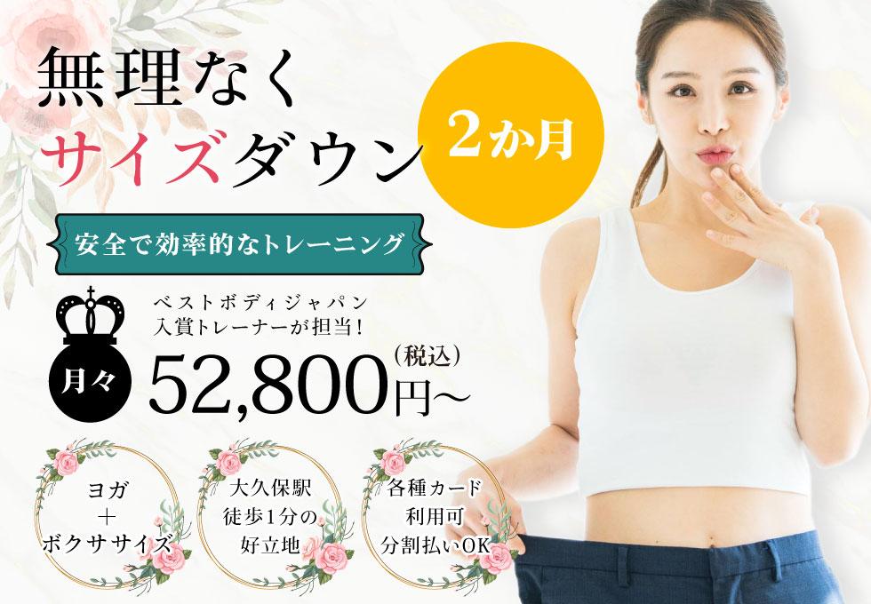 YOLO fitness(ヨーローフィットネス)明石店のサムネイル画像